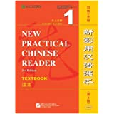 New Practical Chinese Reader Vol. 1 (3rd Ed.): Textbook (W/MP3) (English and Chinese Edition)