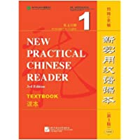 New Practical Chinese Reader Vol. 1 (3rd Ed.): Textbook