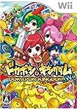 ドカポンキングダム for Wii