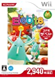 エレビッツ コナミ・ザ・ベスト - Wii
