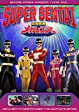 Power Rangers: Denji Sentai Megaranger - Comp