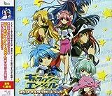 Galaxy Angel: 4th Season by Various Artists (2004-10-22)