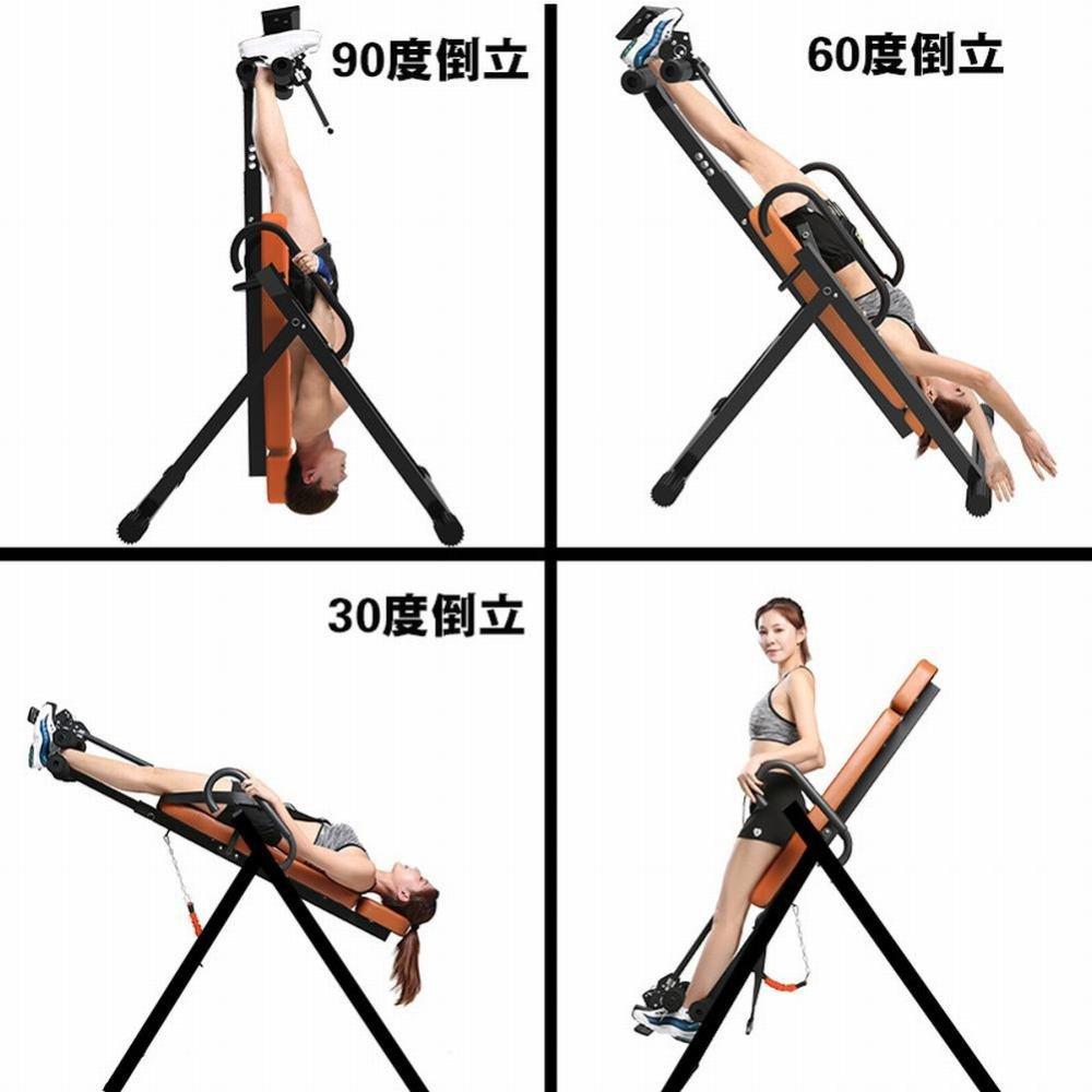 WEI Inversion Equipment Fitnessgeräte Stretchbauch erhöhte Upside-Down-Ausrüstung,Bild,Einheitsgröße