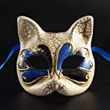 DAGE Children Masquerade Mask Vintage Venetian