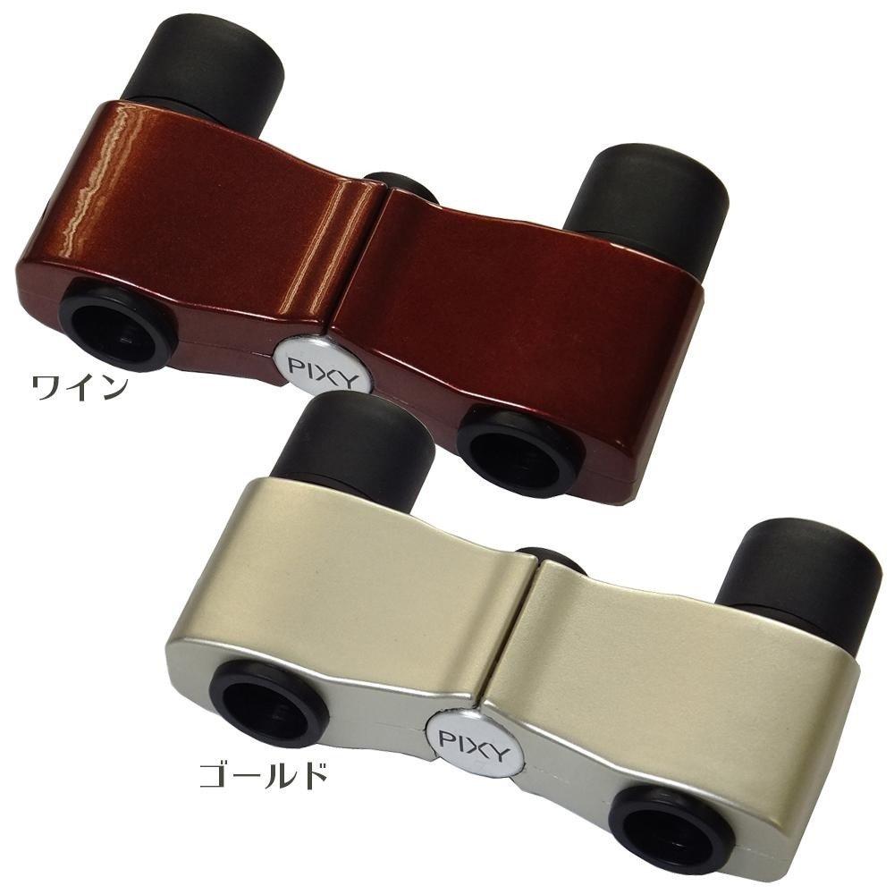 MIZAR(ミザールテック) 双眼鏡 4.5倍 10mm口径 ポロプリズム式 フリーフォーカス PIXY45 ワイン パソコンAV機器関連 デジタルカメラ ab1-1175335-ak [簡易パッケージ品] B07F8546HL