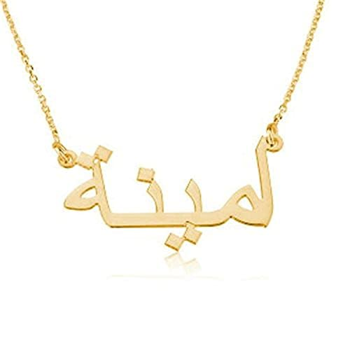 LAOFU Personalized Islam necklaceGold Arabic Name NecklaceCustom