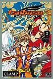 Tsubasa World Chronicle T02: Niraikanai