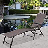 UBRTools Pool Chaise Lounge Chair Recliner Outdoor Patio Furniture Adjustable New
