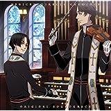 TVアニメ『バチカン奇跡調査官』オリジナルサウンドトラック