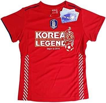 ASLAN Campeonato Mundial de Corea del Sur de fútbol Team Fan ...