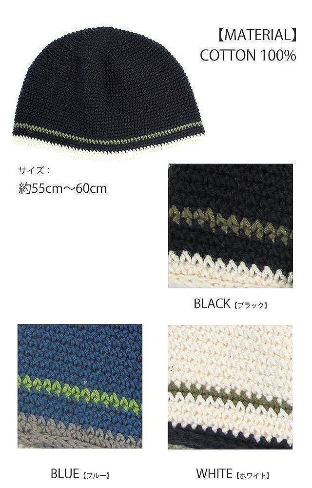 Casualbox Mens Skull Cap Beanie Hand Knitted Elastic Tight Japanese