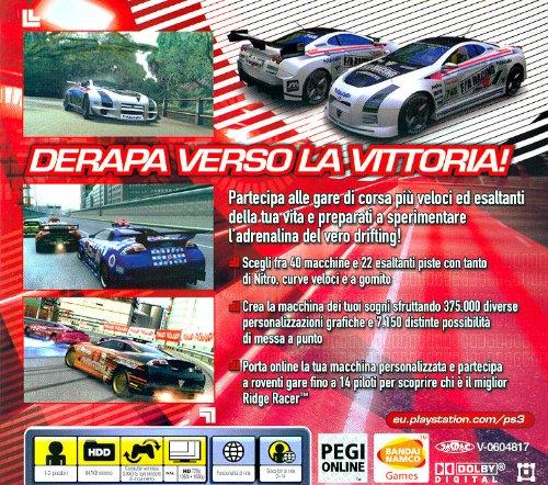 PS3 - Ridge Racer 7 - [PAL EU]