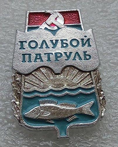 (Blue Patrol USSR Soviet Union Russian Ukrainian SSR ecological Greenpeace project Communist Bolshevik Cold war era pin badge)