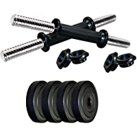 Aurion Fitness PVC Dumbell Set Combo Home Gym (Black)