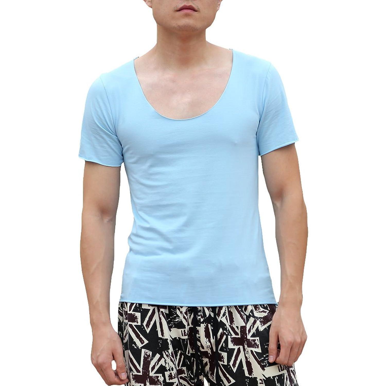 Zbrandy Men's Round Neck Slim Fit T Shirts Plain Underwear