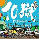 Uchikubi Gokumon Dokokai - Tengoku [Japan CD] LDKCD-252