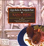 img - for Kama Bhog - Foods of Love book / textbook / text book