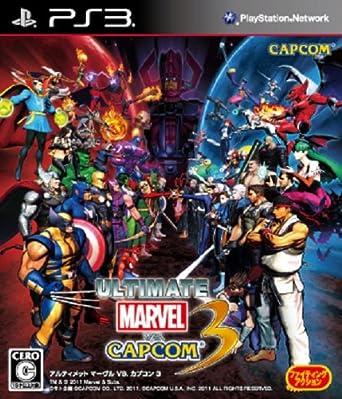 Amazon com: Ultimate Marvel vs  Capcom 3 [Japan Import