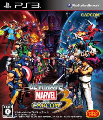 Ultimate Marvel vs. Capcom 3 (japan import) for sale  Delivered anywhere in Canada