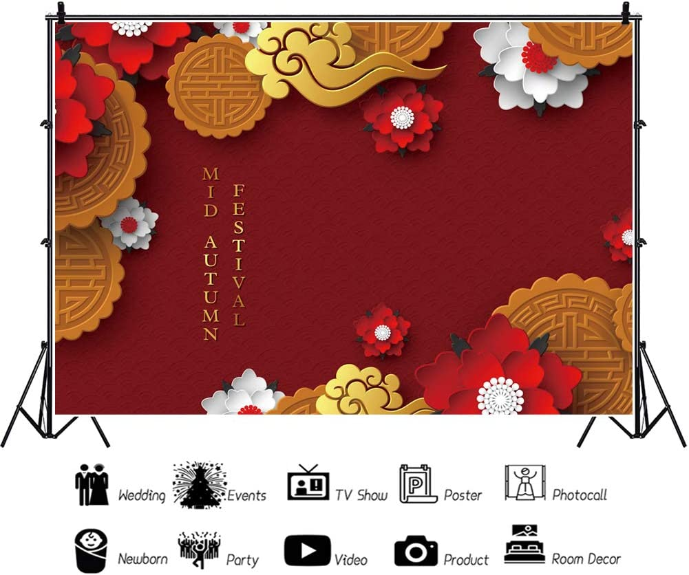DaShan 7x5ft Polyester China Mid-Autumn Backdrop Full Moon Chinese Traditional Festival Moon Cake Photography Background Chinese Flower Asian Party Portrait Family Home Party Decor YouTube PhotoProp