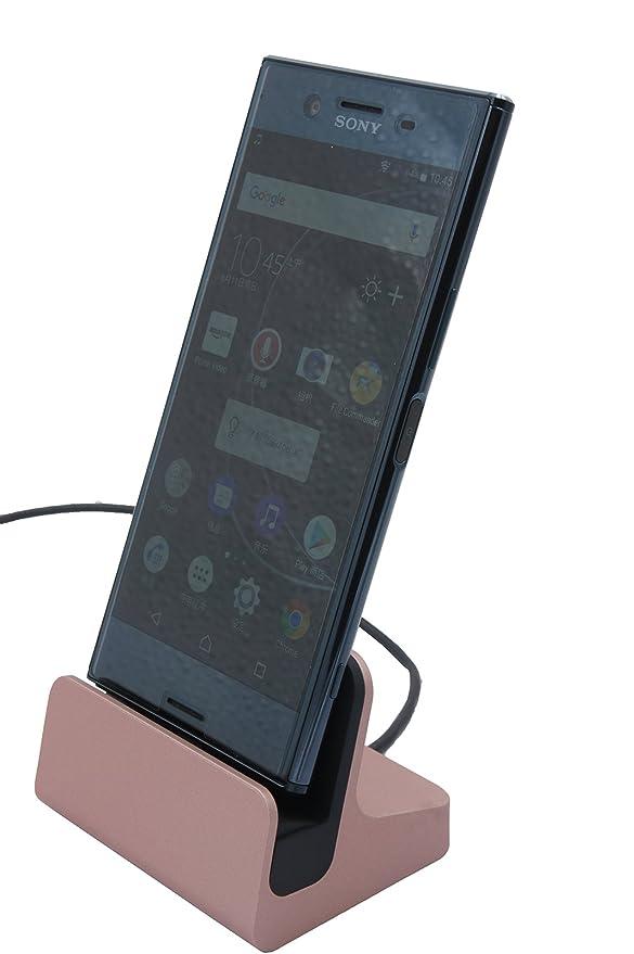 @ccessory Reemplazo Puerto de Carga USB Type-C Cargador Sync Dock Charger para Sony Xperia XZ Premium/XZ/X Compact/Samsung Galaxy S8 / S8 Plus/LG G6