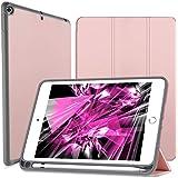Wonzir iPad mini5 ケース (2019モデル) Apple Pencil 収納可能 スタンド機能 iPad mini 7.9インチ (2019新型) 軽量 薄型 保護カバー シンプル 三つ折タイプ 全面保護型 傷つけ防止 iPad Mini 5 (第五世代) 専用手帳型 PU 便利なペンホルダー付き (ipad mini 5 (2019モデル), ローズゴールド)