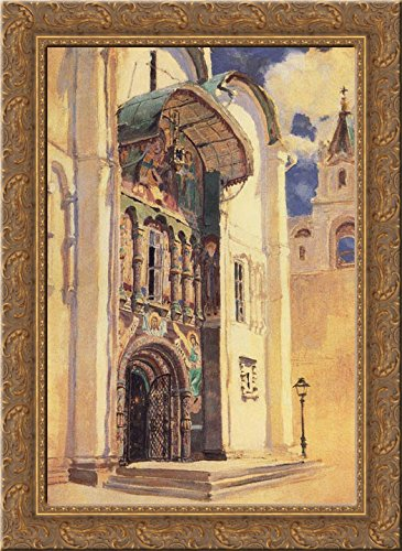 (The Uspensky Cathedral. South Gates 20x24 Gold Ornate Wood Framed Canvas Art by Polenov,)