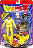 Dragonball Z Series 7 Great Saiyaman Saga Action Figure Yamcha with Puar