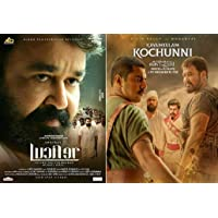 MALAYALAM NEW RELEASES VOLUME 10 ( PAPER COVER) : LUCIFER / KAYAMKULAM KOCHUNNI ( 2 DVD SET) (PACK MARKETED BY APEIRON)
