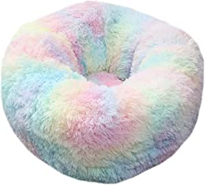 Rajendram Calming Dog Bed,Small Dog Bed,Round Dog bedPet Plush Donut Cuddler Cats Bed,Warm Soft Thickened Heightened Dog Cushion,Puppy Mat(Material: Plush,Filling: pp Cotton)