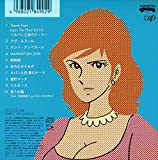 LUPIN THE THIRD -THE LAST JOB-