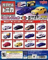 ニッサン スカイライン 2000GT GT-X(ネイビー) 「カプセルトミカ ミニコレクション Vol.3 No.82」の商品画像