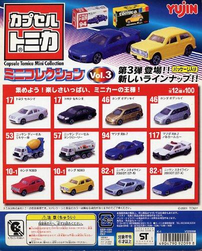 ニッサン スカイライン 2000GT GT-X(ネイビー) 「カプセルトミカ ミニコレクション Vol.3 No.82」