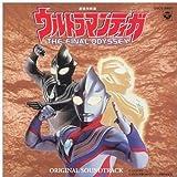 Final Odyssey by Ultraman Tiga (2000-03-18)