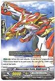 Cardfight!! Vanguard TCG - Dimensional Robo, Daidragon (TD12/005) - Trial Deck 12: Dimensional Brave Kaiser