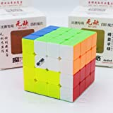 QiYi *WUQUE* - 4X4 Professionale & Competizione Speed Cube Magic Cube Rompicapo 3D Puzzle - STICKERLESS
