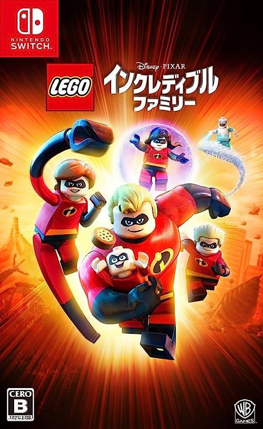 Warner LEGO The Incredibles NINTENDO SWITCH JAPANESE IMPORT REGION ...
