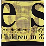 es(エス)―Mr.Children in 370 DAYS