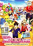 Amagi Brilliant Park Anime DVD (Eps : 1 to 12 end) / English Subtitle ** Import