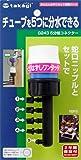 タカギ(takagi) 5分岐コネクター G243【2年間の安心保証】