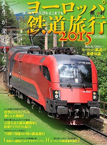 Download Jinsei ga tanoshiku naru waieichitī isutanbūru noriire doitsu no tetsudō no okubukai miryoku yonkakoku de ferumēru jūrokuten. pdf epub