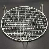 Turbokey Round Grill Barbecue Net, Cross-wire