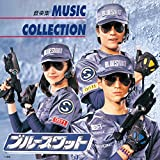 BLUE SWAT MUSIC COLLECTION(ltd.)