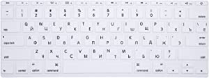 HRH Russian Letter Keyboard Cover Protector for MacBook Air 11.6 Inch MacBook 11
