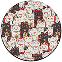 ART TANG Area Rug Absorbent Carpet Non-slip Round Floor Mat Study Room