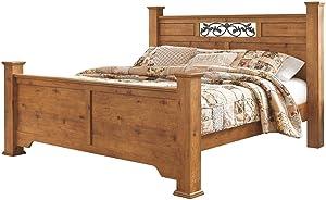 Ashley Furniture Signature Design - Bittersweet King Sleigh Rails - Component Piece - Light Brown