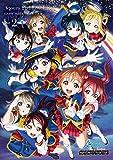 ラブライブ! サンシャイン!! Aqours 2nd LoveLive! HAPPY PARTY TRAIN TOUR DVD (埼玉公演Day2)