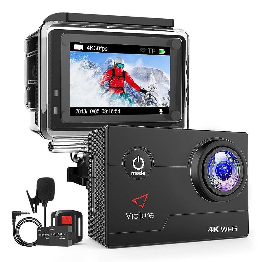 作曲する反発するポット【進化版】 APEMAN A66S アクションカメラ 1080P高画質 1400万画素 HDMI出力 スポーツカメラ 2インチ液晶画面 40M 防水カメラ 170度広角レンズ アクセサリー 多数バイクや自転車や車に取り付け可能 水中カメラ 防犯カメラ ウェアラブルカメラ [メーカー1年保証]