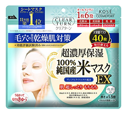 Kose Pure Domestic Rice Face Mask EX 40 Sheets Clear Turn Made in Japan Kose Face Care
