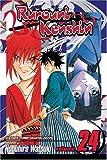 Rurouni Kenshin, Nobuhiro Watsuki, 1421503387